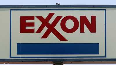 إكسون تتطلع لتقديم عروض للتنقيب عن النفط والغاز في إسرائيل
