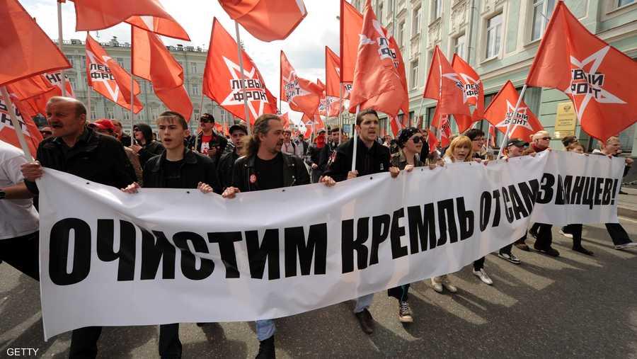أنصار الحزب الشيوعي الروسي يريدون تنظيف الكرملين من المحتالين، كما تقول هذه اللافتة