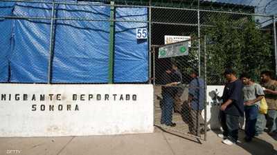 """بسبب """"مرض معد"""".. المكسيك تغلق ملجأ للمهاجرين"""