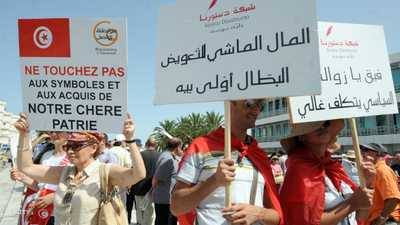 """في يوم المرأة التونسية.. نضال مستمر من أجل """"المساواة"""""""