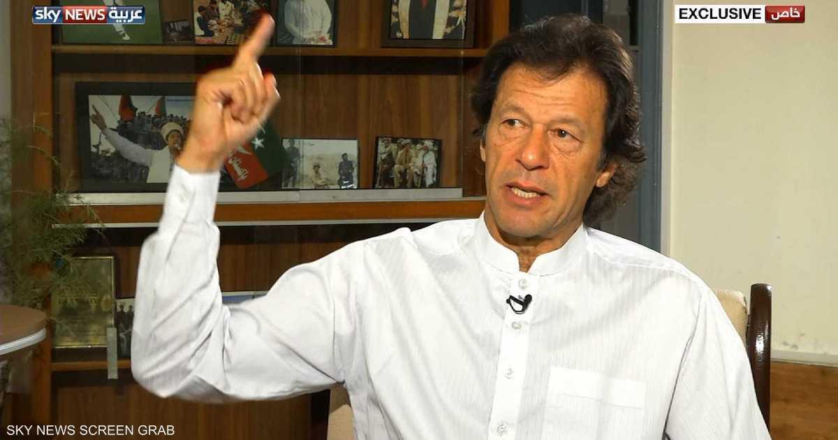 عمران-خان:-لقاء-ترامب-كحبة-الدواء-المر