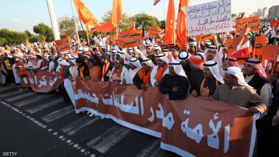 نوفمبر شهد خروج تظاهرات ضد التعديلات الانتخابية وقانون الصوت الواحد