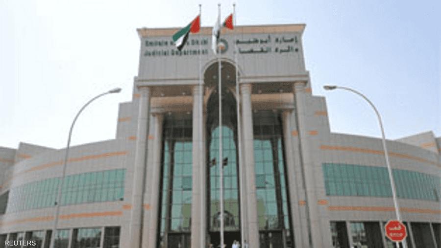 الإمارات   خلية نسائية متهمة بالتآمر | أخبار سكاي نيوز عربية