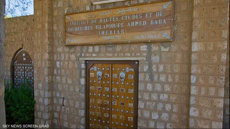 خسرت مدينة تمبكتو التي كانت عاصمة إسلامية ثقافية في إفريقيا في القرنين الخامس عشر والسادس عشر، واحدة من أهم ثرواتها