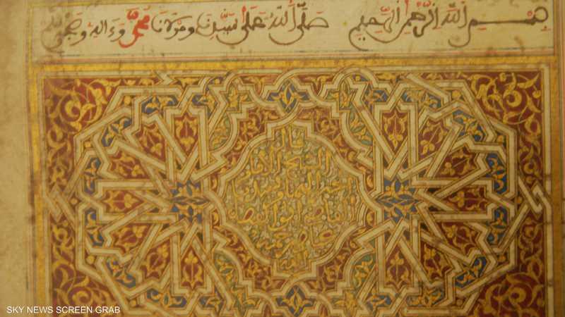 غلاف إحدى المخطوطات القديمة