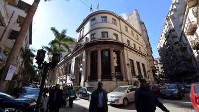"""""""مخاوف كورونا"""" تضر البنوك المصرية.. وقرار مؤقت """"استثنائي"""""""