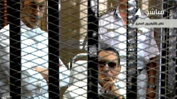 """بدء إعادة محاكمة مبارك بـ""""قضية فساد"""" 1-233374"""