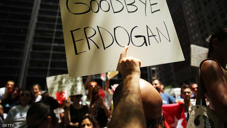 بعض المتظاهرين طالبوا أردوغان بالرحيل