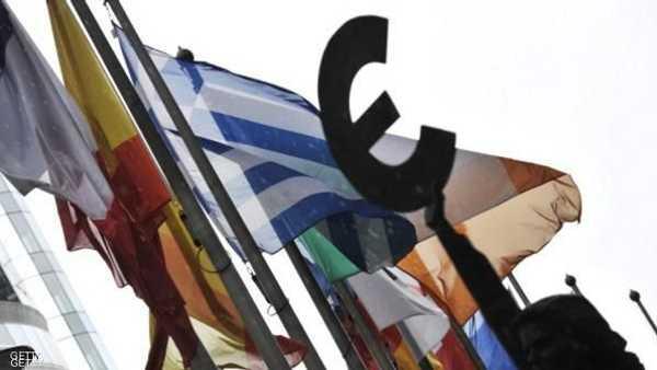 إقتصادي لاتفيا تنضم منطقة اليورو 1-330090.jpg
