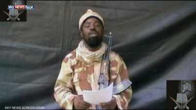 مقتل أبو بكر شيكاوي.. هل يكتب نهاية بوكو حرام؟