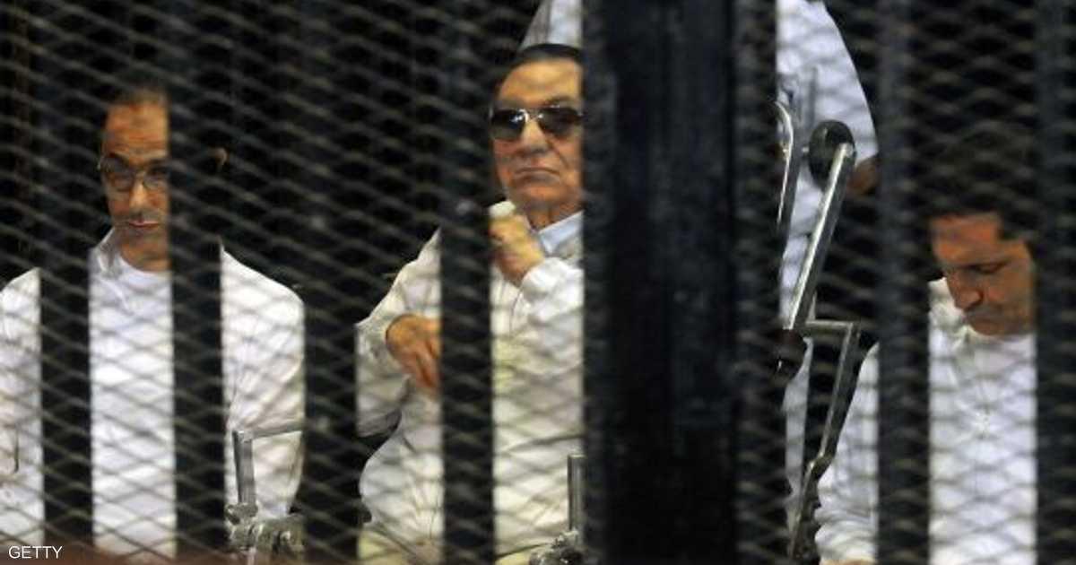 """محاكمة جديدة لمبارك بتهمة """"الفساد المالي"""""""