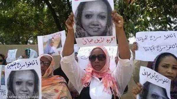 السودان ,  احتجاجات ,  عطبرة ,  الخرطوم ,  منظمة العفو الدولية ,  آمنستي ,  آمنستي إنترناشيونال