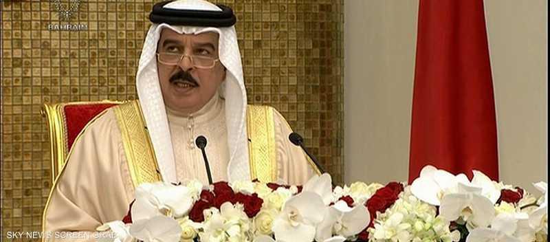 عاهل البحرين خلال كلمته