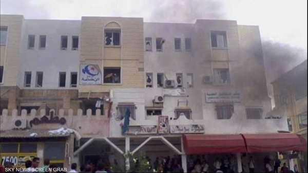 تونس ,  حركة النهضة ,  احتجاجات ,  احتجاجات تونس ,  حرق