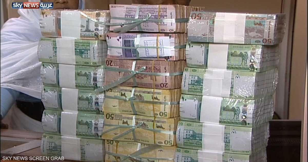 الجنيه السوداني يترنح أمام الدولار الأميركي   أخبار سكاي نيوز عربية