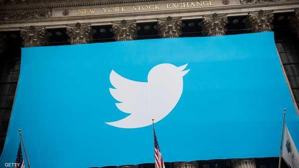تويتر ,  صور ,  وكالة فرانس برس ,  وكالات إخبارية ,  نسخ الصور
