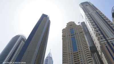 السعوديون والكويتيون الأكثر تملكا للعقارات بالخليج