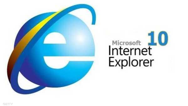 إنترنت إكسبلورر ,   متصفح إنترنت ,   مواقع إلكترونية ,   حواسب آلية