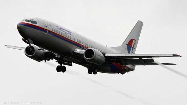 حوادث طيران ,  طائرة ماليزية ,  الخطوط الماليزية