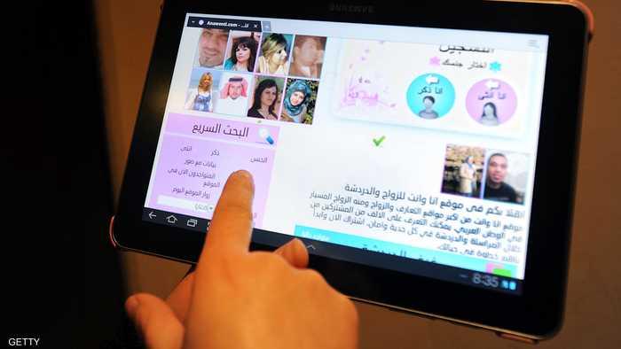 السعودية ومصر والإمارات تحصل على نطاقات عربية للإنترنت