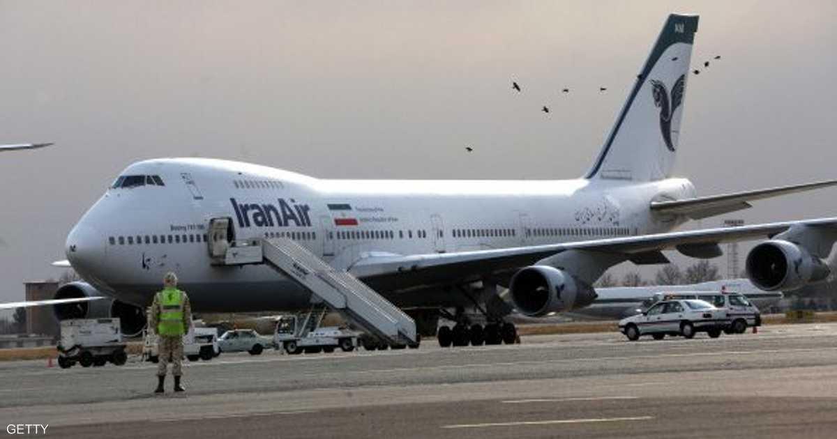 إيران ستحصل على قطع غيار طائرات أميركية