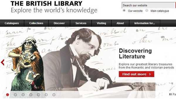 نشر روائع الأدب البريطاني على الإنترنت