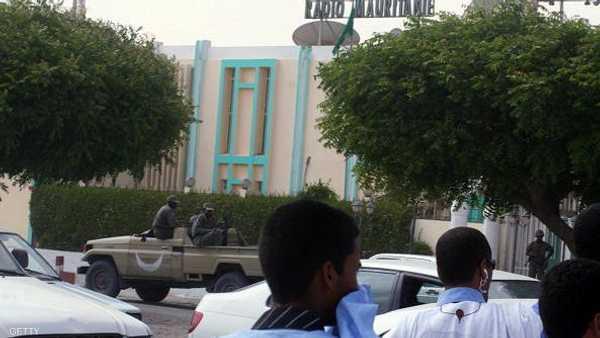موريتانيا ,  ناشطة موريتانية ,  أمينتو منت المختار ,  فتوى ,  فتاوى