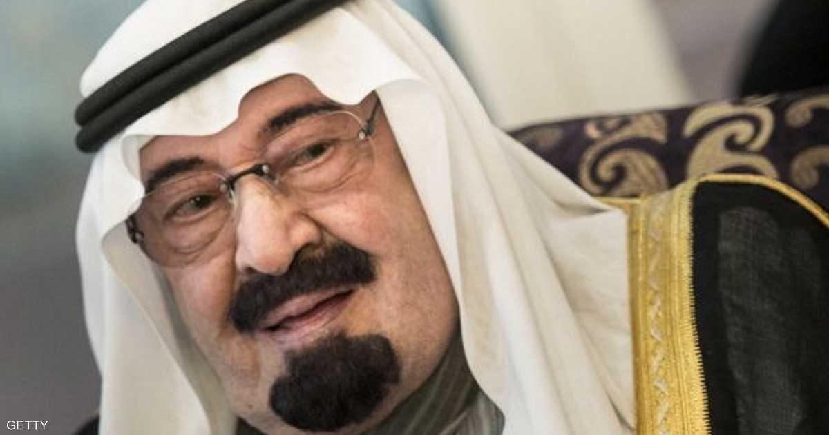 وفاة العاهل السعودي الملك عبد الله أخبار سكاي نيوز عربية
