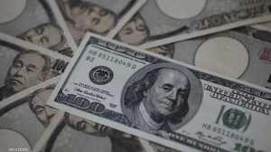 أعلى مستوى للدولار مقابل الين منذ سنوات - أخبار سكاي نيوز عربية