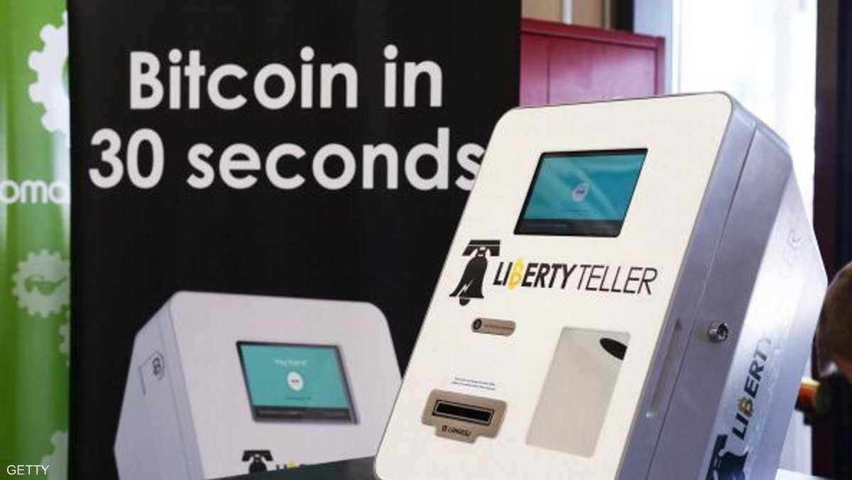 يمكن تحويلها إلى العملات التقليدية