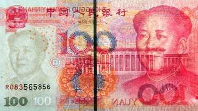 اليوان الصيني بأدنى مستوى في 11 عاما