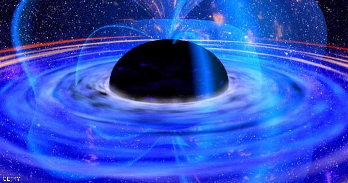 دراسة صادمة: الطاقة السوداء تبتلع الكون