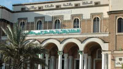 المركزي الليبي.. مساع لتصحيح المسار وتجفيف مصادر الإرهاب
