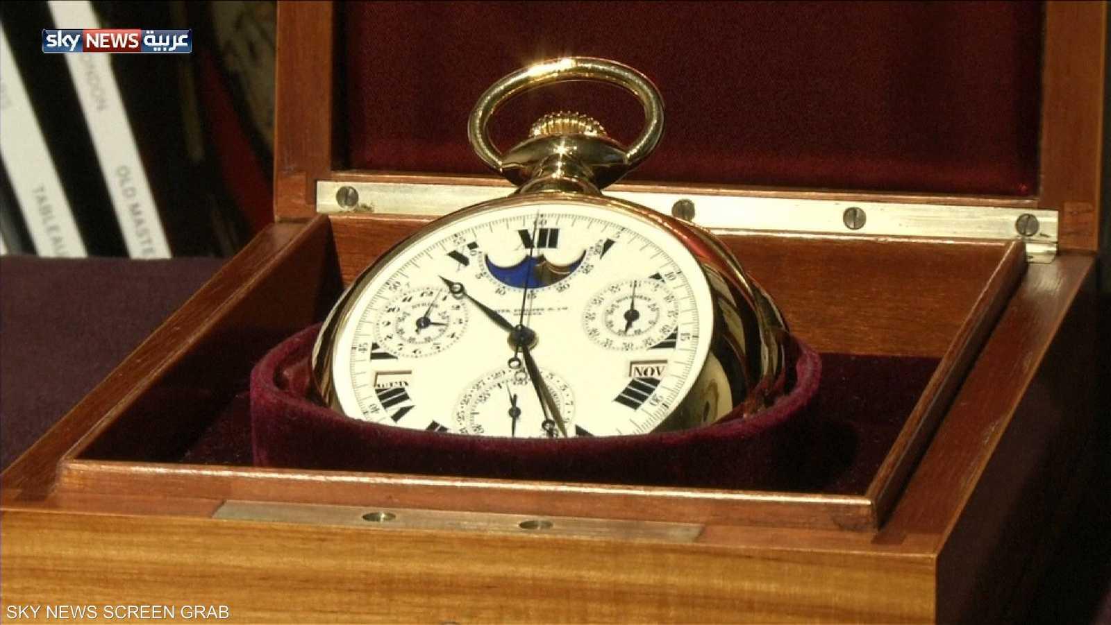 ساعة جيب سويسرية تباع بـ 24 مليون دولار في مزاد 1-701992