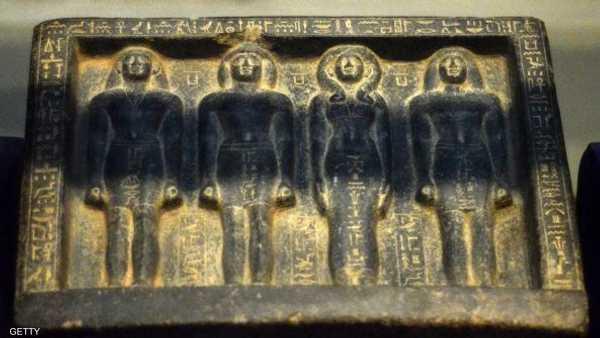 متحف مصري , متاحف مصر , متاحف , وزارة الثقافة بمصر , وزارة الثقافة المصري , وزارة الثقافة , اليونسكو , منظمة اليونسكو