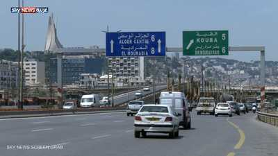 الجزائر.. تنويع الصادرات والبحث عن بدائل غير نفطية