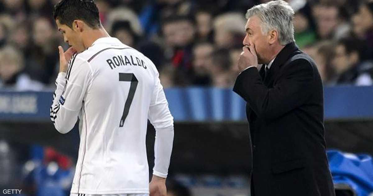 رونالدو: أنشيلوتي سبب نجاح ريال مدريد