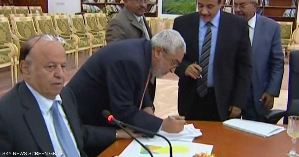 اليمن على حافة الفوضى بعد استقالة هادي