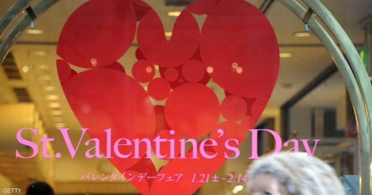 """اليابان.. تحالف ذكوري يدعو لتحطيم """"الحب"""""""