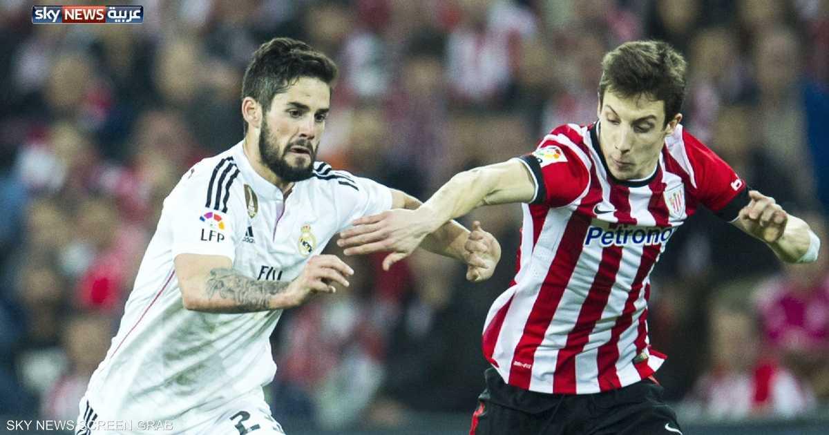 ريال مدريد يصدم عشاقه بخسارة جديدة