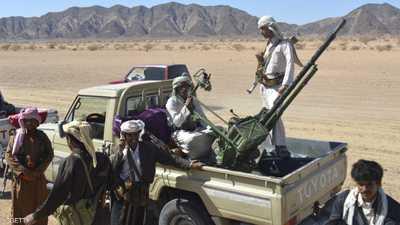 هزائم متلاحقة للحوثيين.. تحرير مواقع جديدة في البيضاء