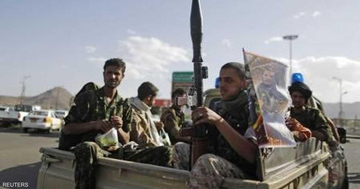 اليمن.. تشكيل تكتل وطني ضد الحوثيين