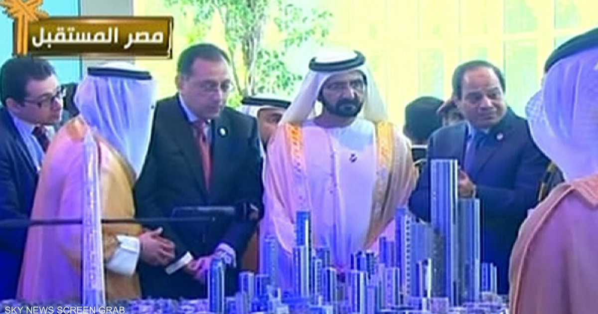 """مصر توقع مع الإمارات إنشاء """"العاصمة الإدارية"""""""