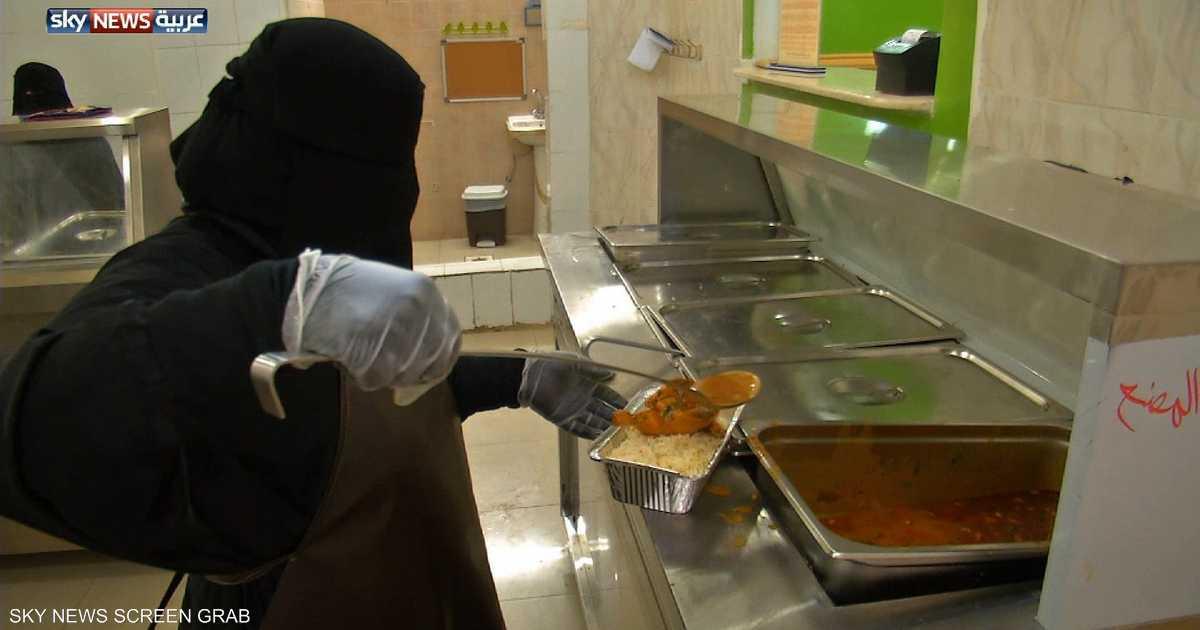 """أول مطعم """"نسائي"""" في السعودية"""