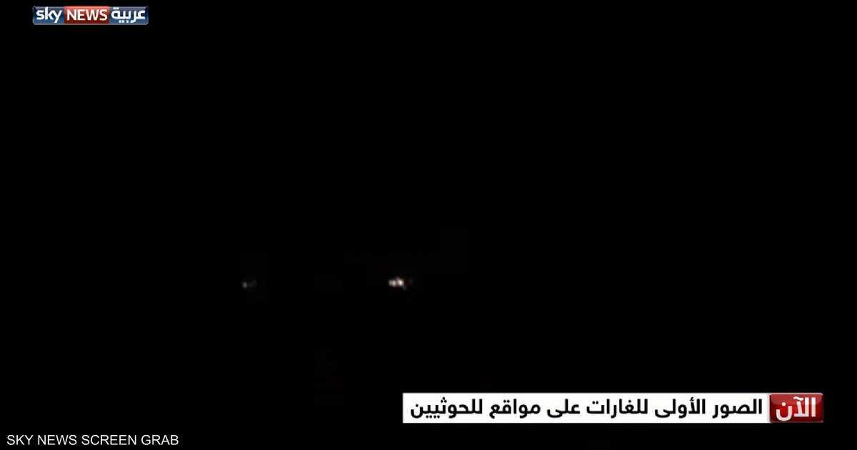 """اليمن.. أهداف استهدفتها """"عاصفة الحزم"""""""