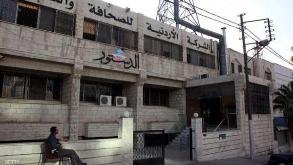 أزمة تعصف بالسلطة الرابعة في الأردن 1-735890