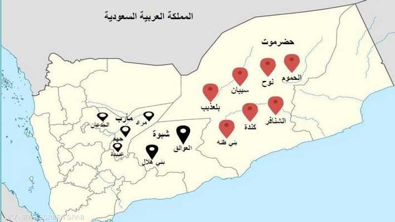 قبائل اليمن في مواجهة الحوثيين أخبار سكاي نيوز عربية