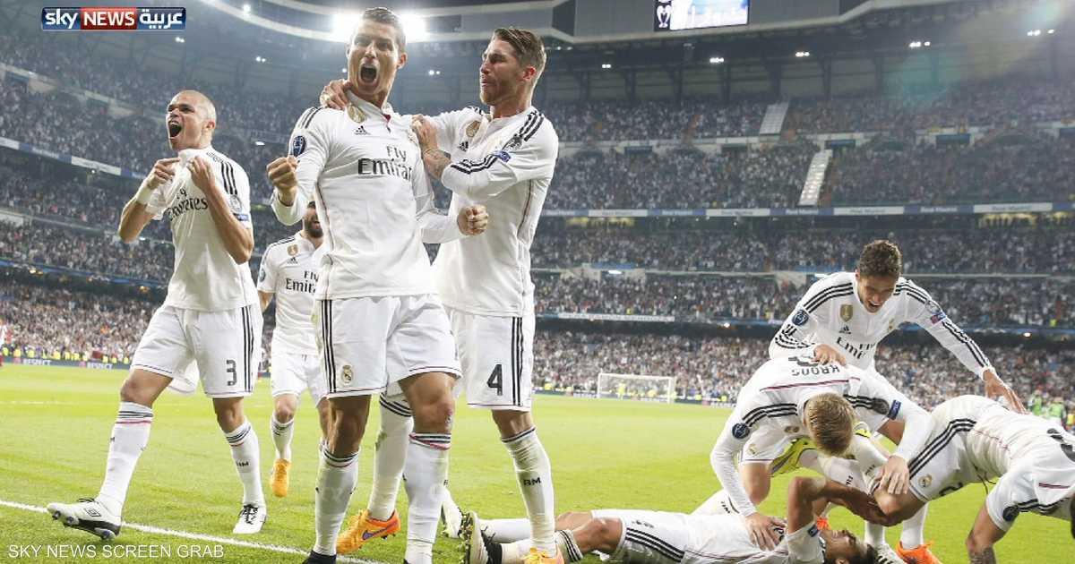 ريال مدريد واليوفي إلى نصف نهائي أبطال أوروبا