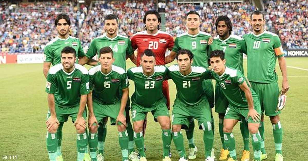 العراق يخوض تصفيات مونديال 2018 بإيران