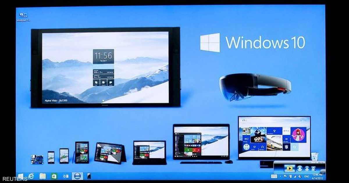 مايكروسوفت تتوقف عن إصدارات ويندوز جديدة